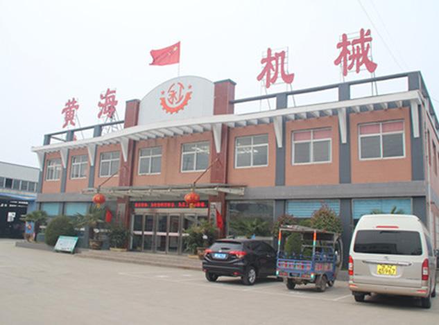 以(yi)科技創(chuang)造未來