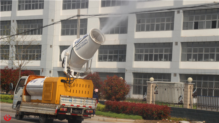 YGP-60雾霾神器