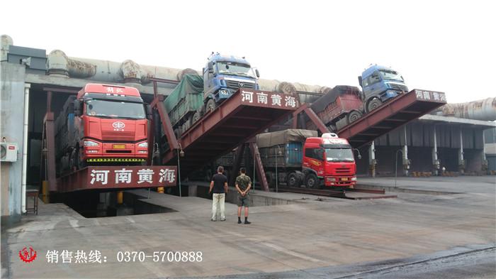 轧三钢厂卸焦炭