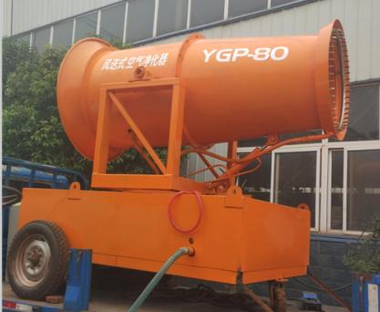 YGP-80风送式喷雾机