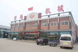 永城市市长孟庆勇一行莅临河南黄海参观指导工作